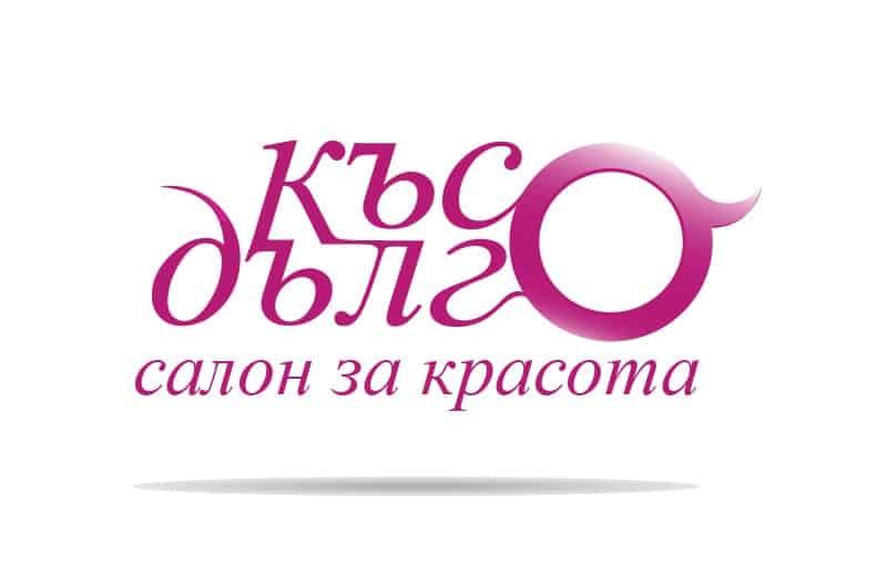 салон за красота Късо Дълго лого