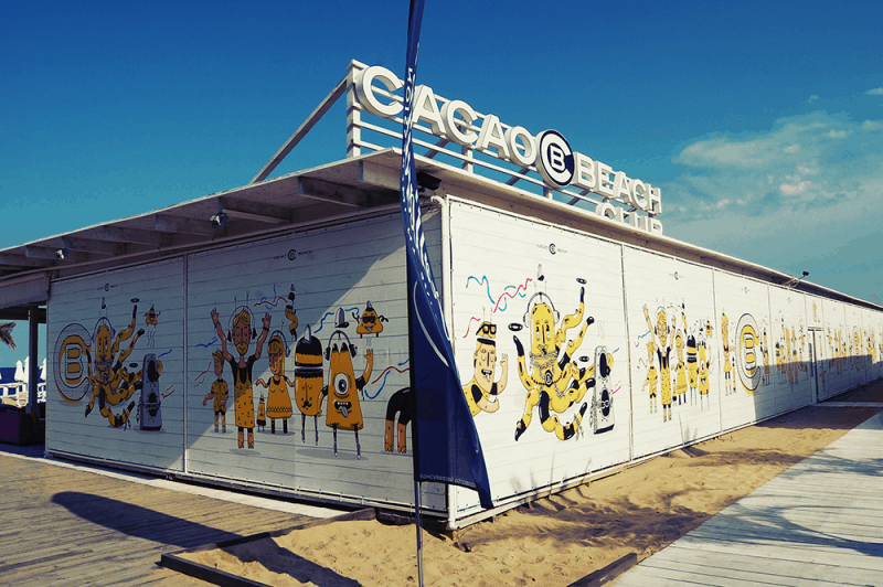 Cacao Beach Sides billbord design and idea Muse Creativity