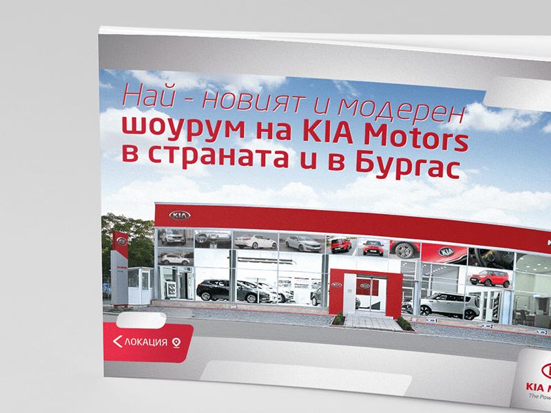В Kia Каталог, Ние трябваше да съчетаем функционалността на автосалона да комбинираме в един каталог шоурума които единственият на територията на България изпълнен напълно по корпоративните стандарти функционалност на Kia motors, и сервизната част с площ 1200 кв.м съпътстваща автосалона.