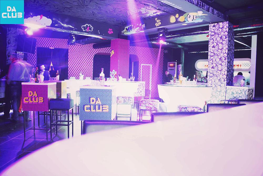 Da Club season 2015 - проект Muse Creativity рекламна агенция (14)