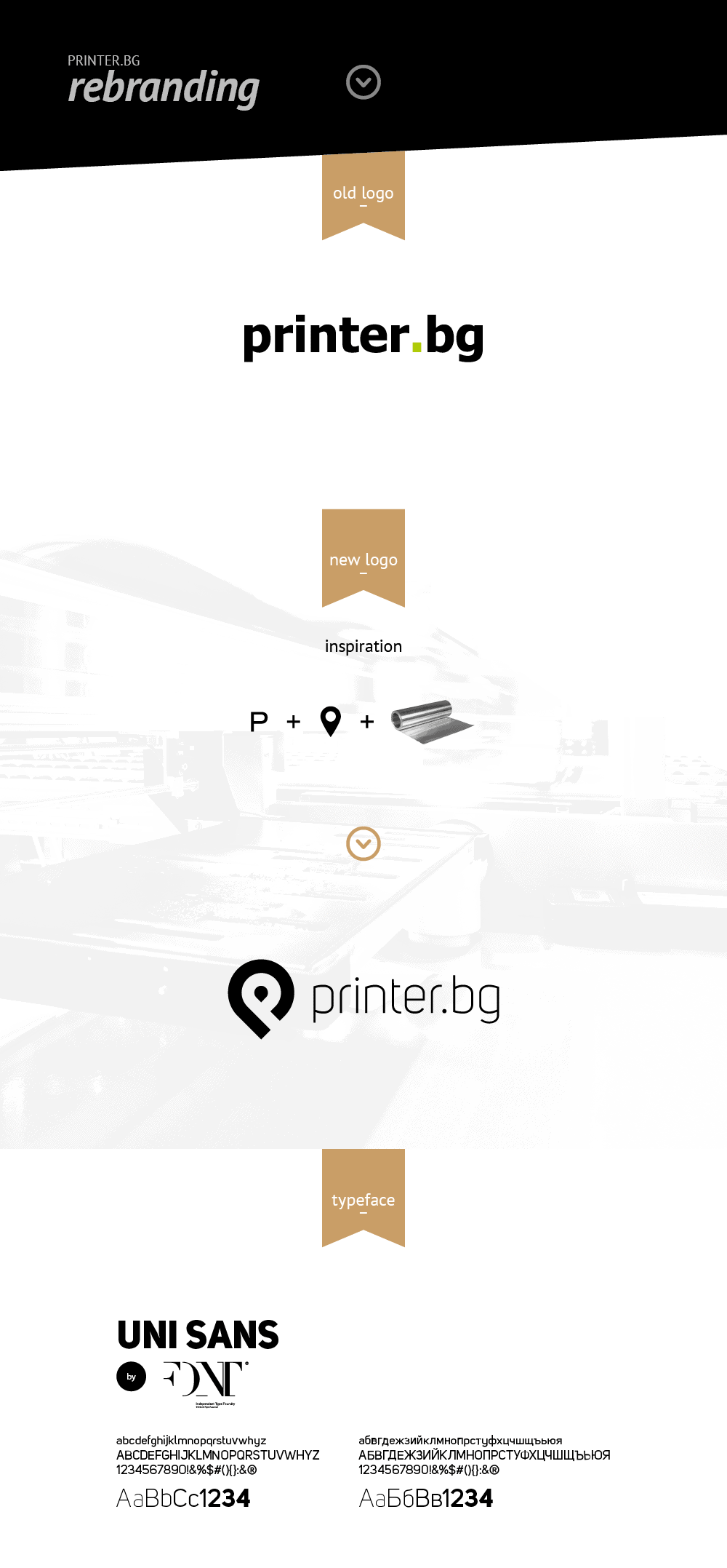 Printer.bg rebranding - проект Muse Creativity рекламна агенция (1)