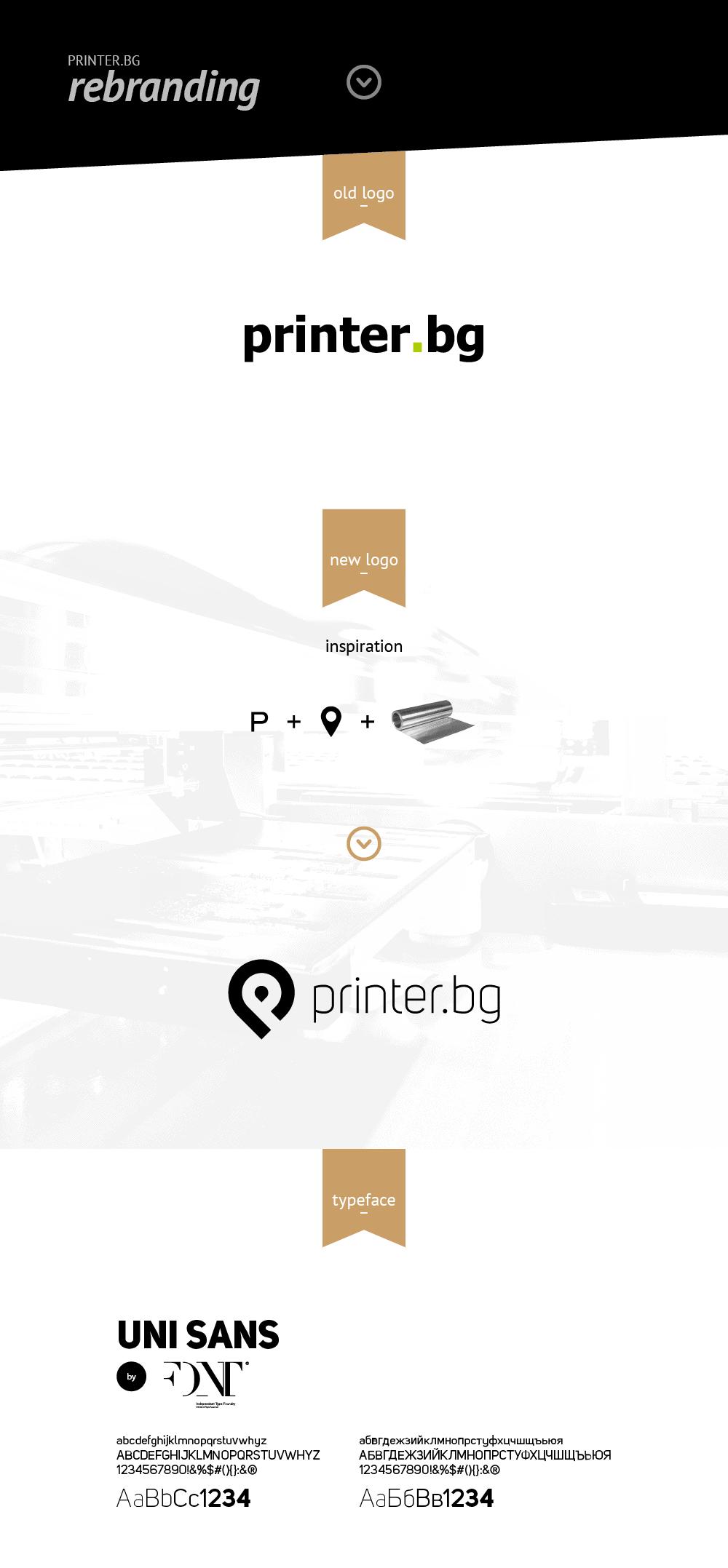 Printer.bg rebranding - проект Muse Creativity рекламна агенция (1)