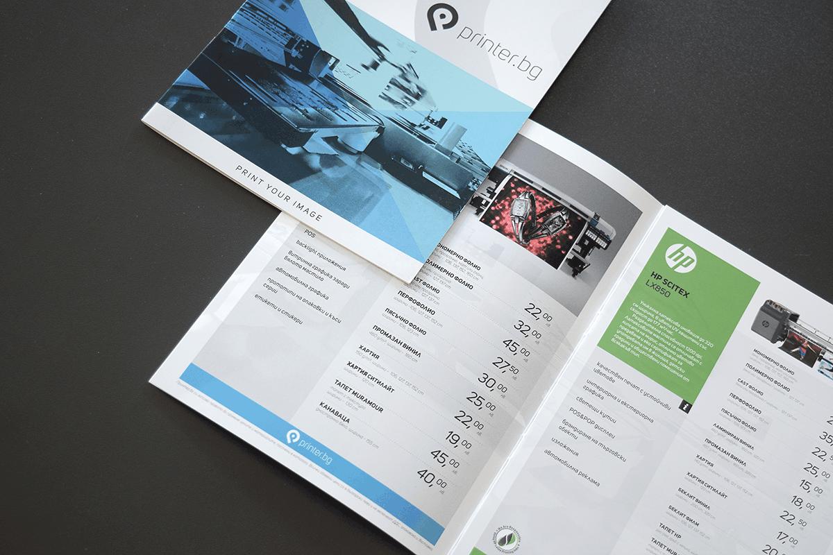 Printer.bg rebranding - проект Muse Creativity рекламна агенция (12)