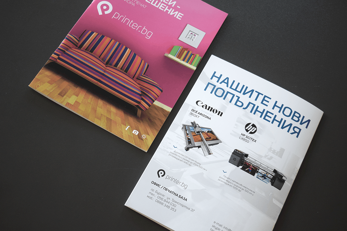 Printer.bg rebranding - проект Muse Creativity рекламна агенция (16)