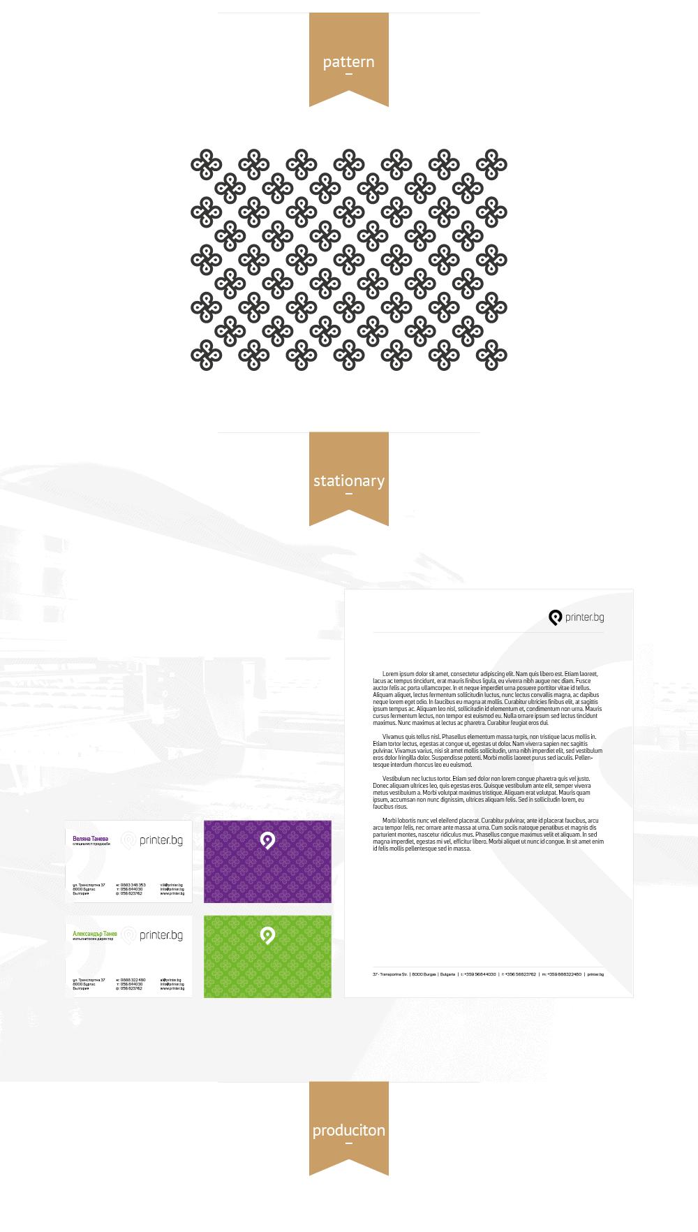 Printer.bg rebranding - проект Muse Creativity рекламна агенция (2)