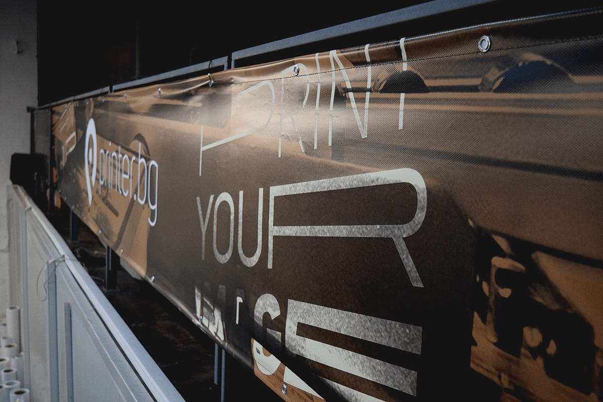 Printer.bg rebranding - проект Muse Creativity рекламна агенция (6)