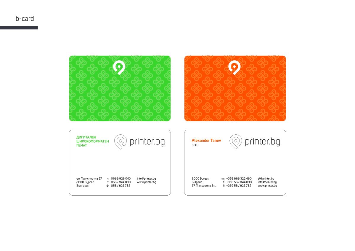brandbook_design_printer-bg_logo-13-muse