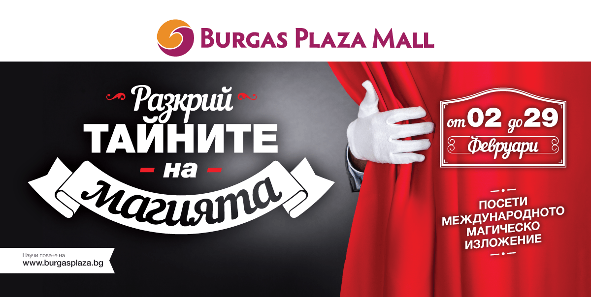 design_mall_plaza_reklama_muse-5