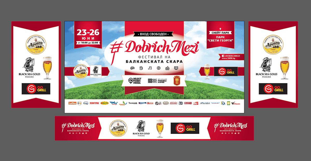 festival-balkanska-skara-design-muse-13