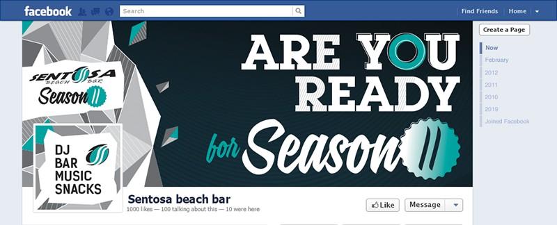 Facebook, корица и профилна снимка визуализирани от Muse Creativity специално за бара