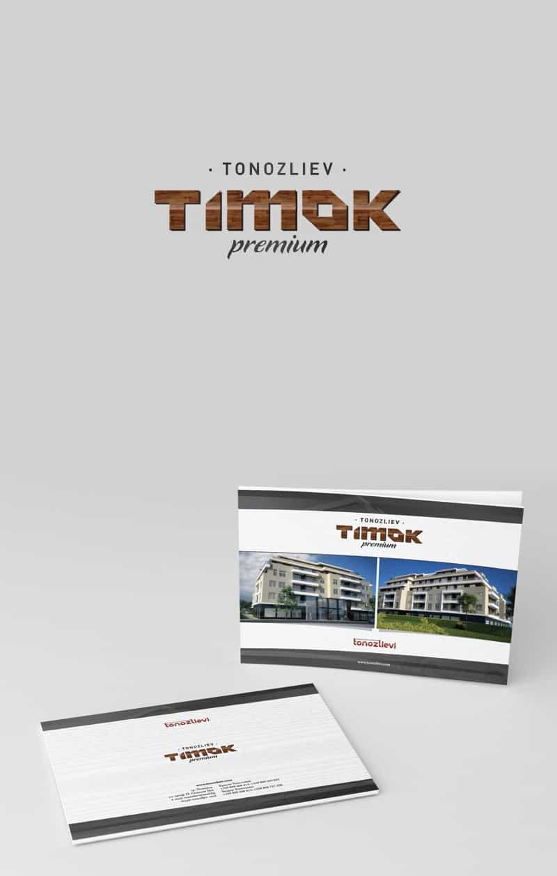 TIMOK PREMIUM