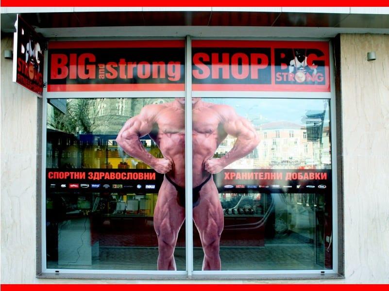 след като беше избран настоящият вариант обсъдихме с клиента ни, какво би изглеждало добре и би, превличало, погледите към витрините, на Big Strong fitness shop Burgas