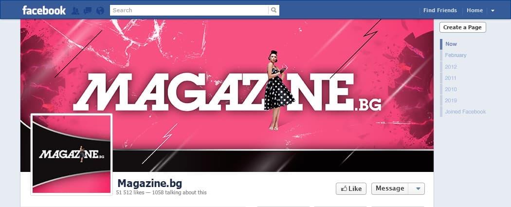 Magazine facebook design from Muse Creativity