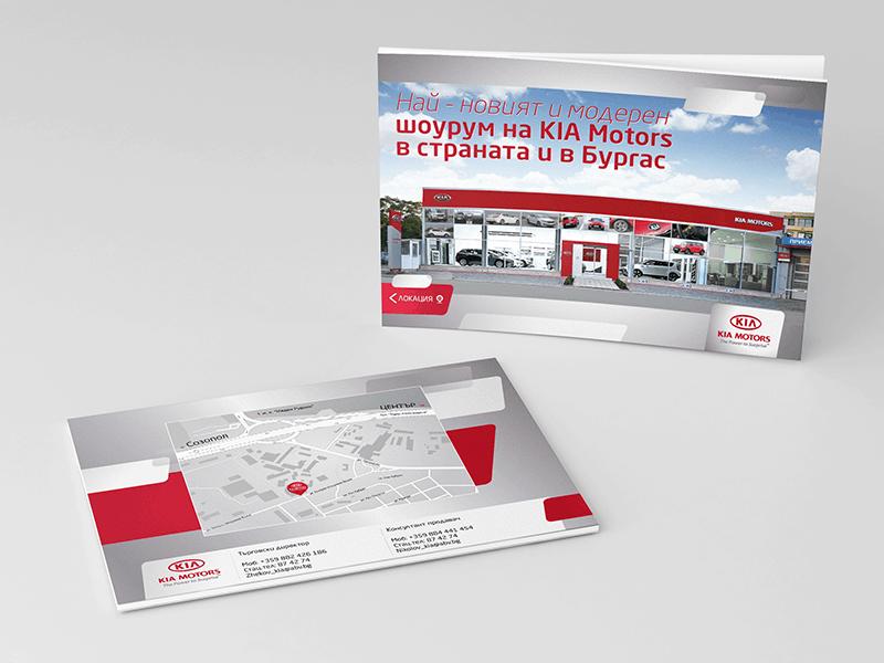 По повод автомобилното събитие на годината в Бургас от АУТОПЛЮС ООД се свързаха с нашият екип и пожелаха да създадем каталог, които да покаже възможностите на новият автосалон на Kia Motors в Бургас. Kia каталог