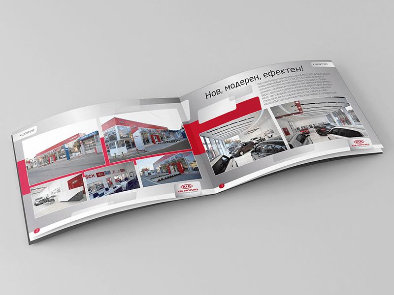 Muse Creativity създаде дизайнерски проект и печатно изпълнение на каталог за автомобилната марка KIA коли автомобили лога 3