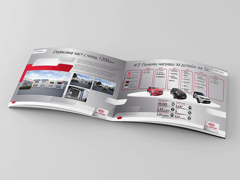Muse Creativity създаде дизайнерски проект и печатно изпълнение на каталог за автомобилната марка KIA коли автомобили лога 5