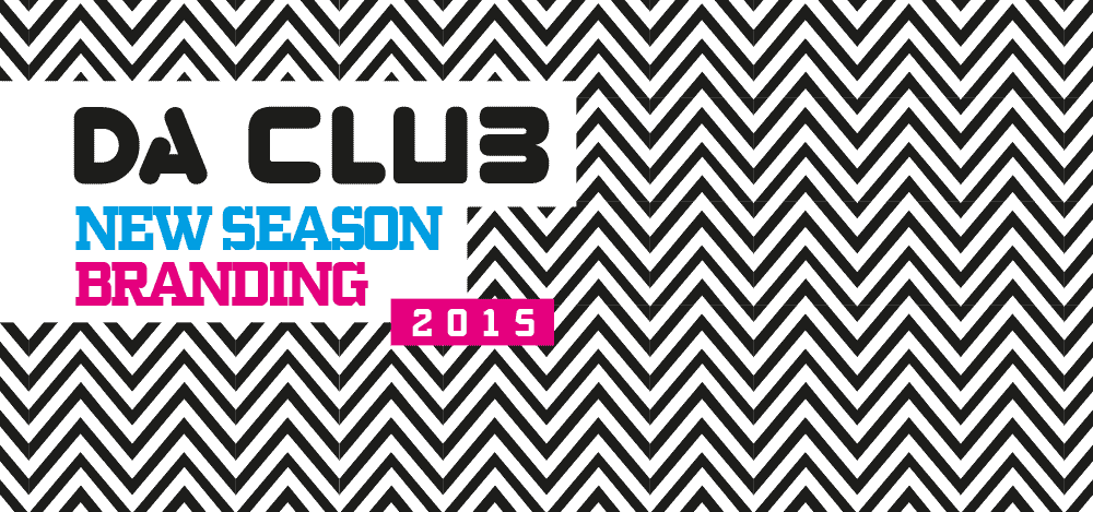 Da Club season 2015 - проект Muse Creativity рекламна агенция (1)