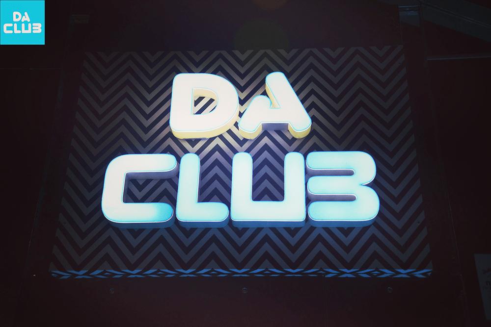 Da Club season 2015 - проект Muse Creativity рекламна агенция (11)