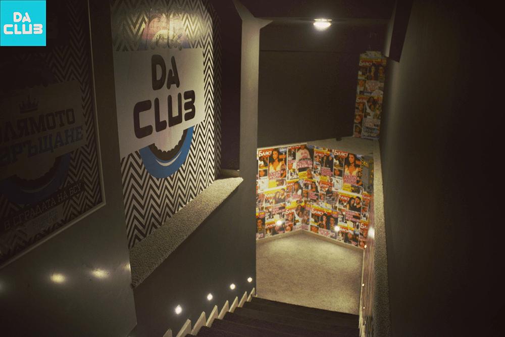 Da Club season 2015 - проект Muse Creativity рекламна агенция (16)