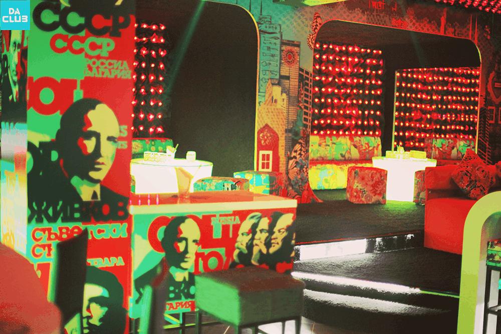 Da Club season 2015 - проект Muse Creativity рекламна агенция (22)
