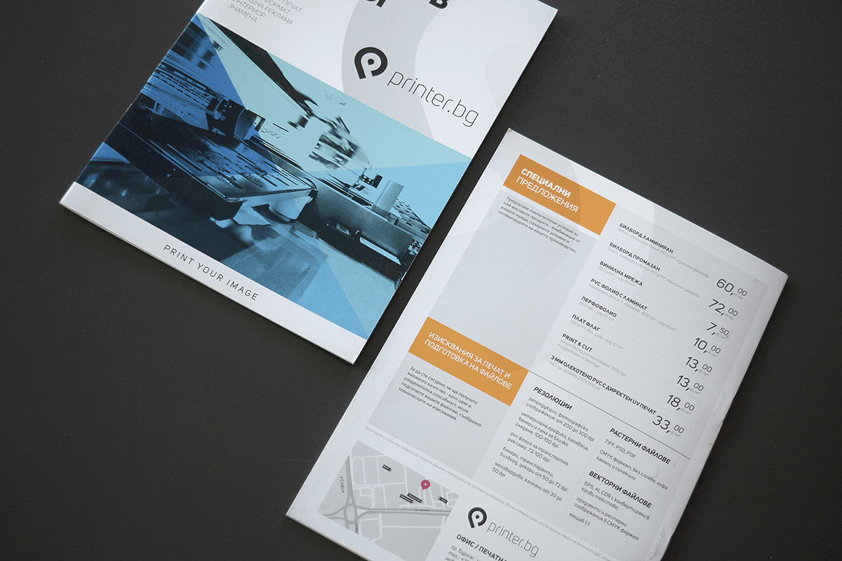 Printer.bg rebranding - проект Muse Creativity рекламна агенция (13)