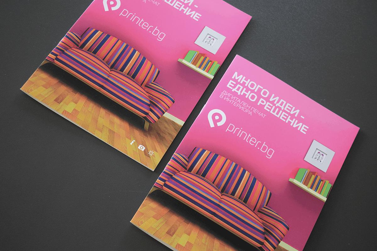 Printer.bg rebranding - проект Muse Creativity рекламна агенция (14)