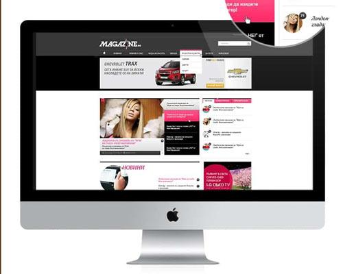 Web design muse branding design