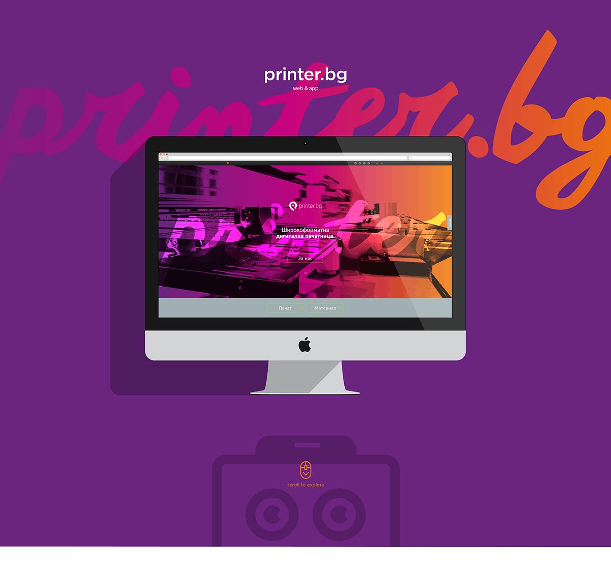 Уеб дизайн на уеб саит на печатница printer.bg от Muse Creativity