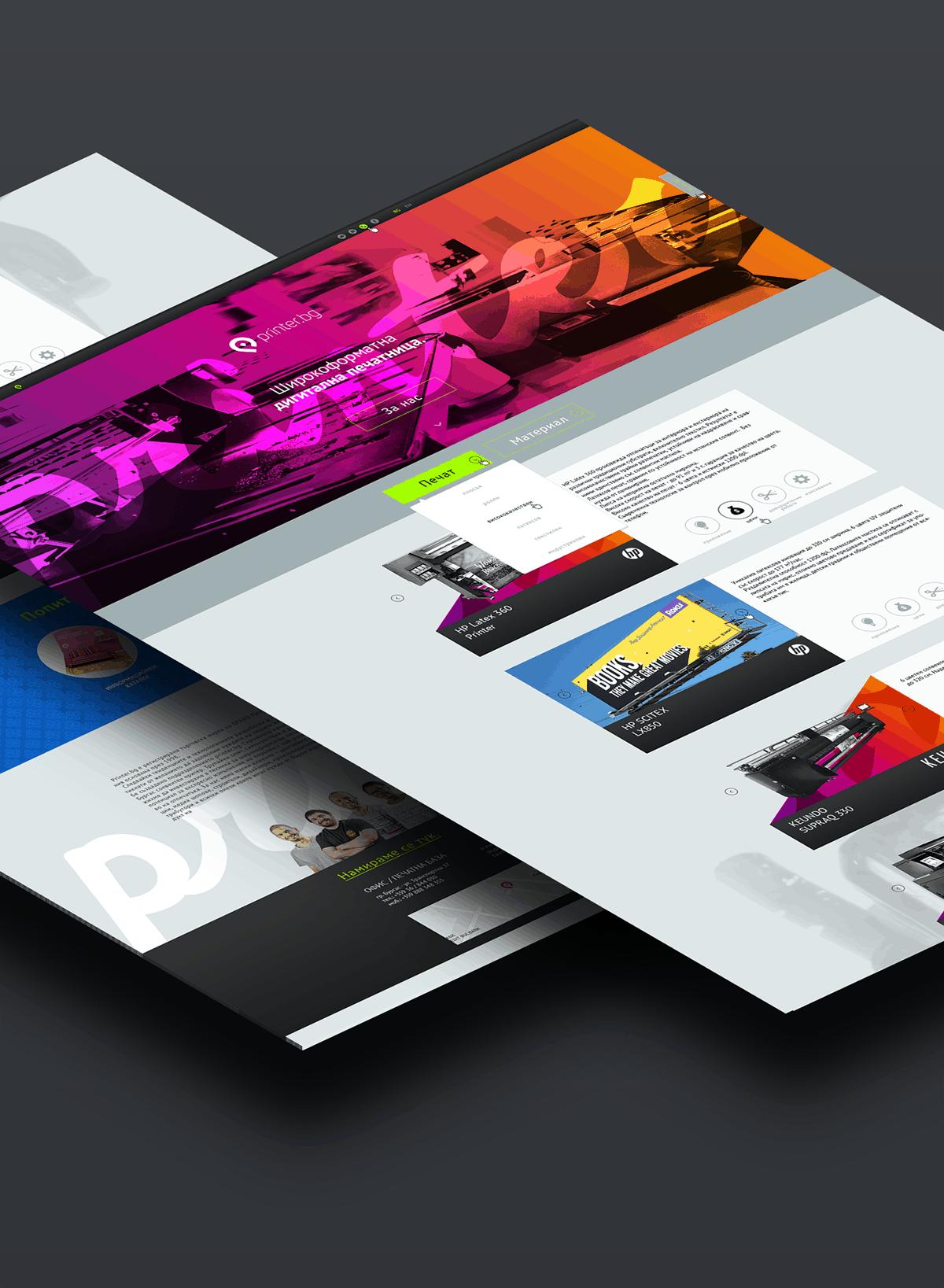 Уеб дизайн на уеб саит на печатница printer.bg от Muse Creativity 2
