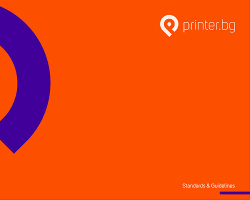 Brand book guideline logo design printer muse