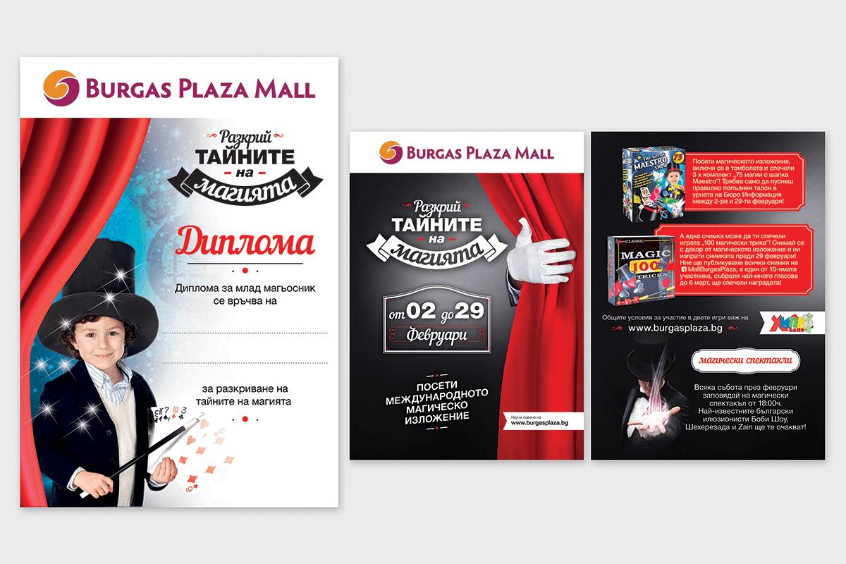 цялостен дизайн на рекламни кампании за магазини молове и търговски центрове, плакати, банери, визии и сайтове, онлайн маркетинг от Muse Creativity 1