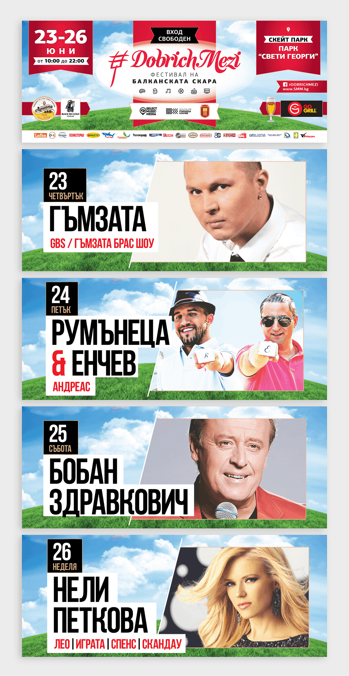лого, билборд и плакат дизайн и брандинг на фестивал софия мези от Muse Creativity 12