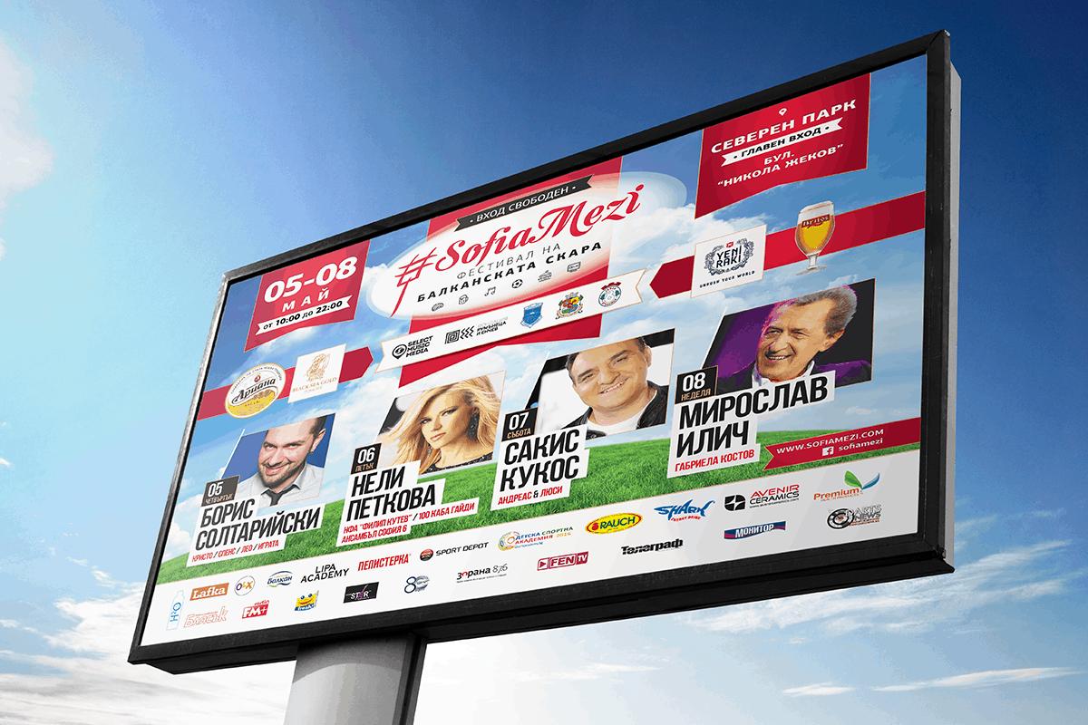 лого, билборд и плакат дизайн и брандинг на фестивал софия мези от Muse Creativity