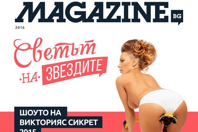 magazine logo brandin списание дизайн и лого