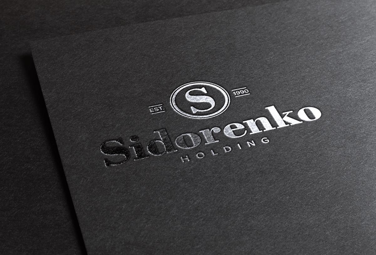 лого и брандинг дизайн сидоренко холдинг от студио за реклама и дизайн muse