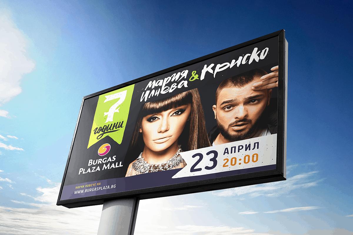 цялостен дизайн на рекламни кампании за магазини молове и търговски центрове, плакати, банери, визии и сайтове, онлайн маркетинг от Muse Creativity билборд