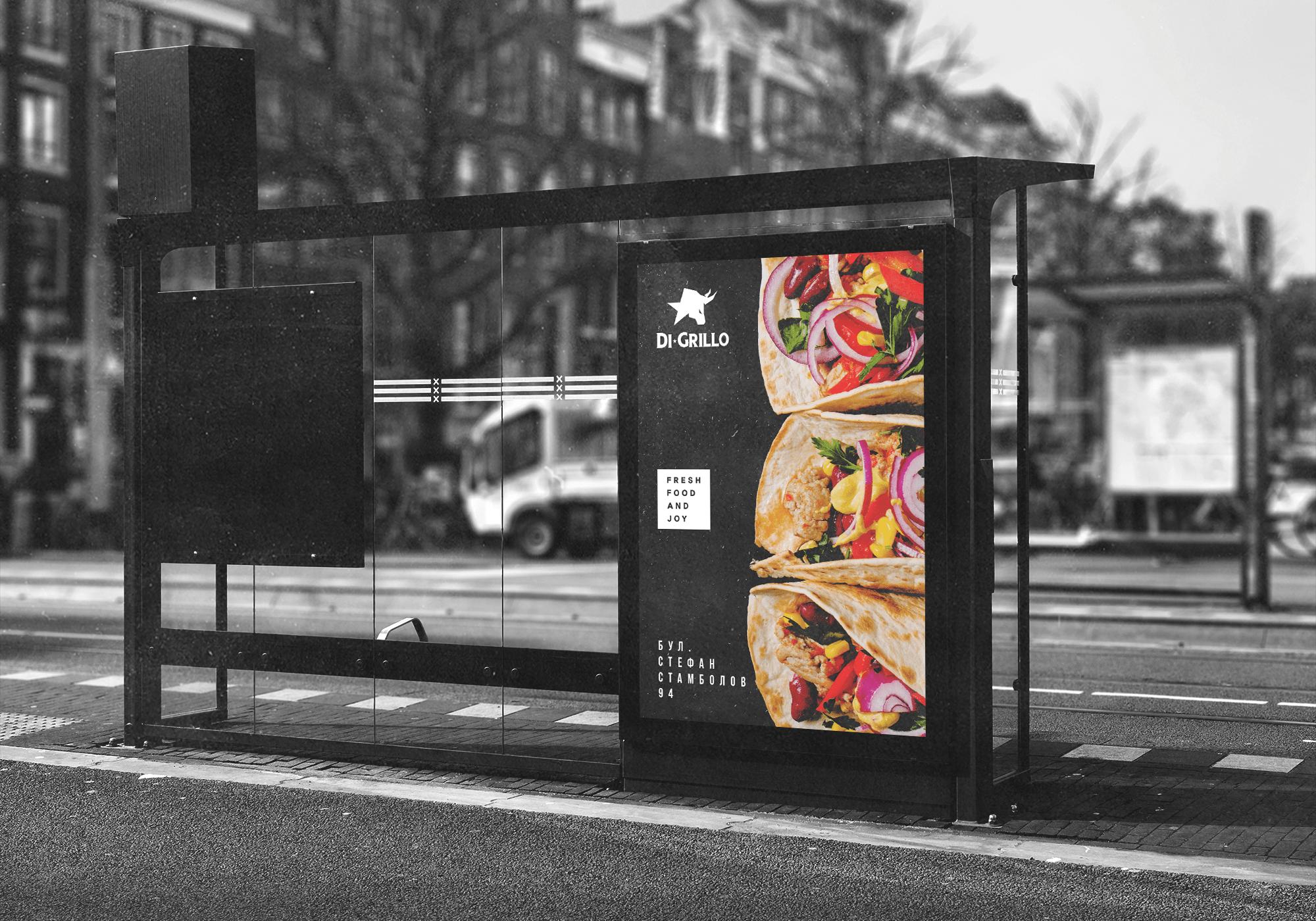 branding logo menus design сандвич бар лого дизайн брандинг от Muse Creativity рекламна агенция студио за дизайн и реклама плакат