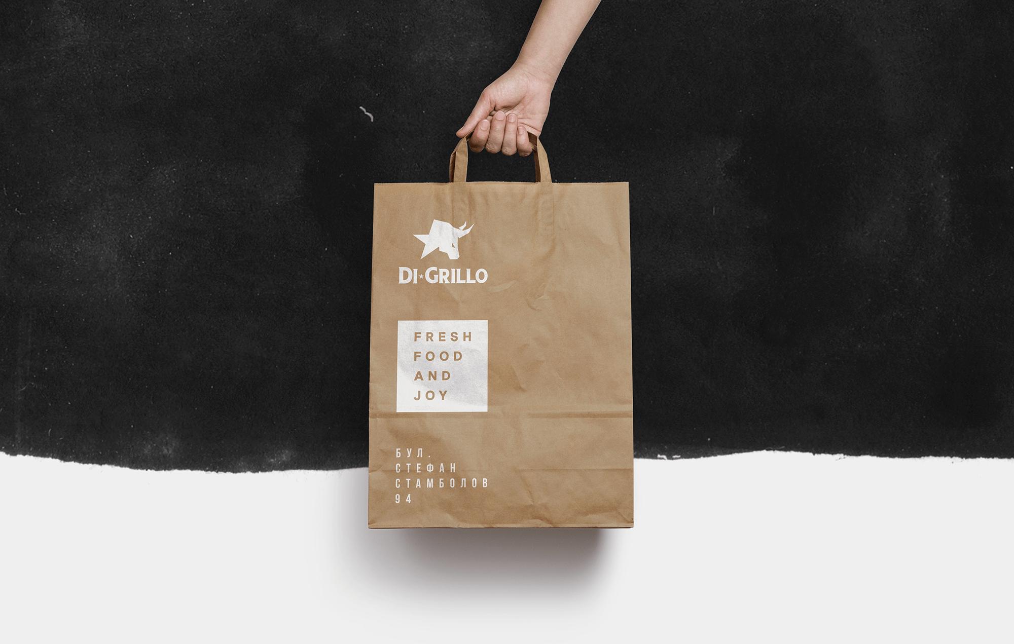 branding logo menus design сандвич бар лого дизайн брандинг от Muse Creativity рекламна агенция студио за дизайн и реклама торба