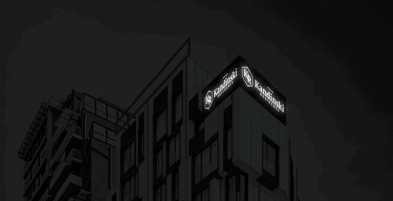 външна реклама на хотел кандински