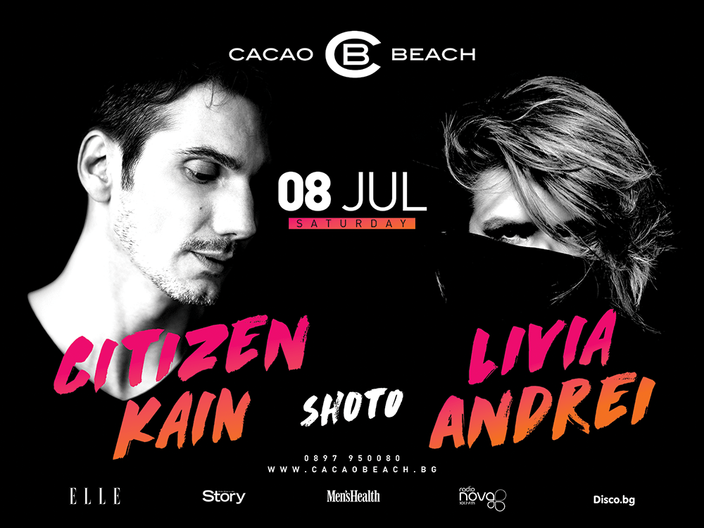 Citizen main Livia Andrei Рекламен дизайн на парти център Cacao Beach дизайн на Muse