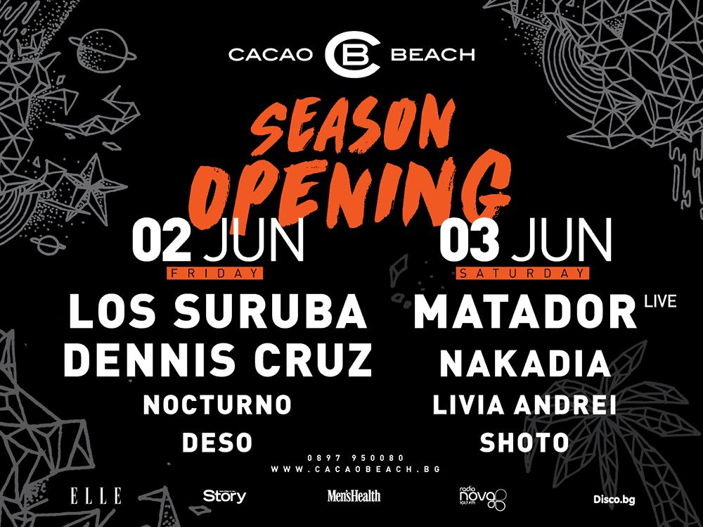 Рекламен дизайн на парти център Cacao Beach дизайн на Muse board