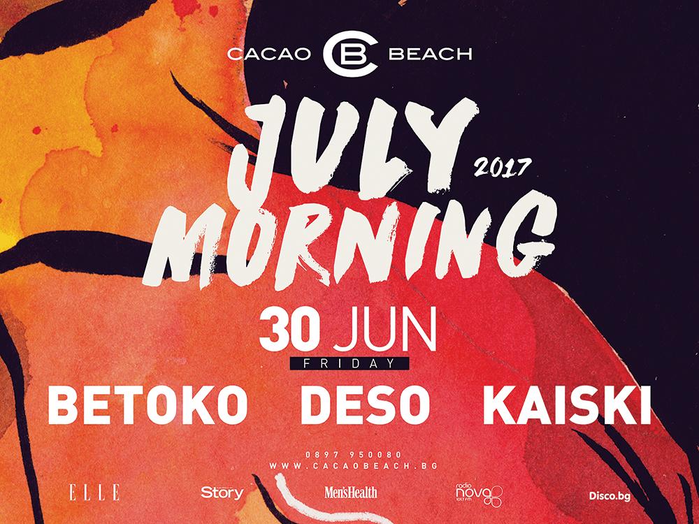 Рекламен дизайн на парти център Cacao Beach дизайн на Muse mega board