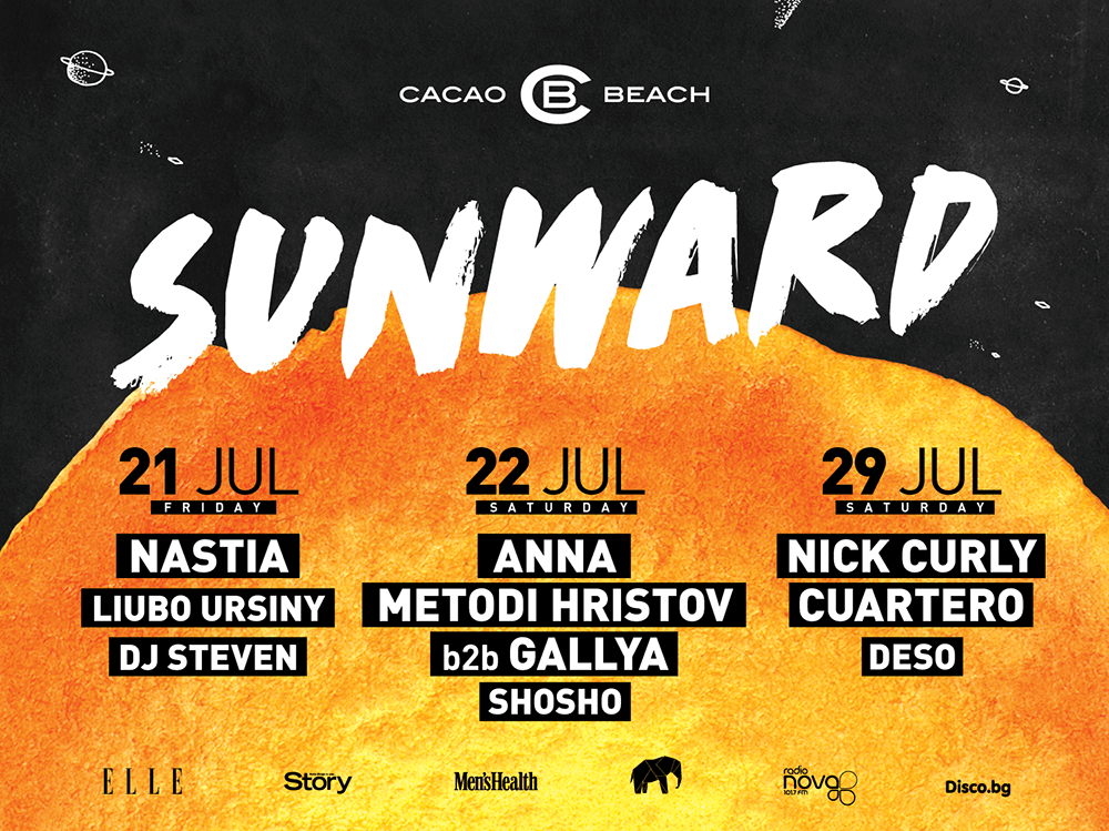 summer party Рекламен дизайн на парти център Cacao Beach дизайн на Muse