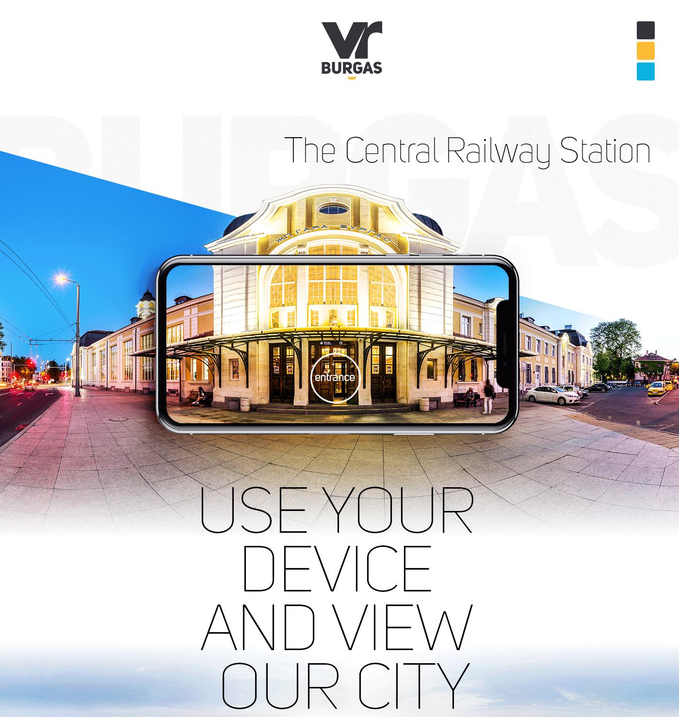 Muse Creativity и екип създадоха мобилна апликация за 360 градусови виртуални разходки на най-забележимите сгради