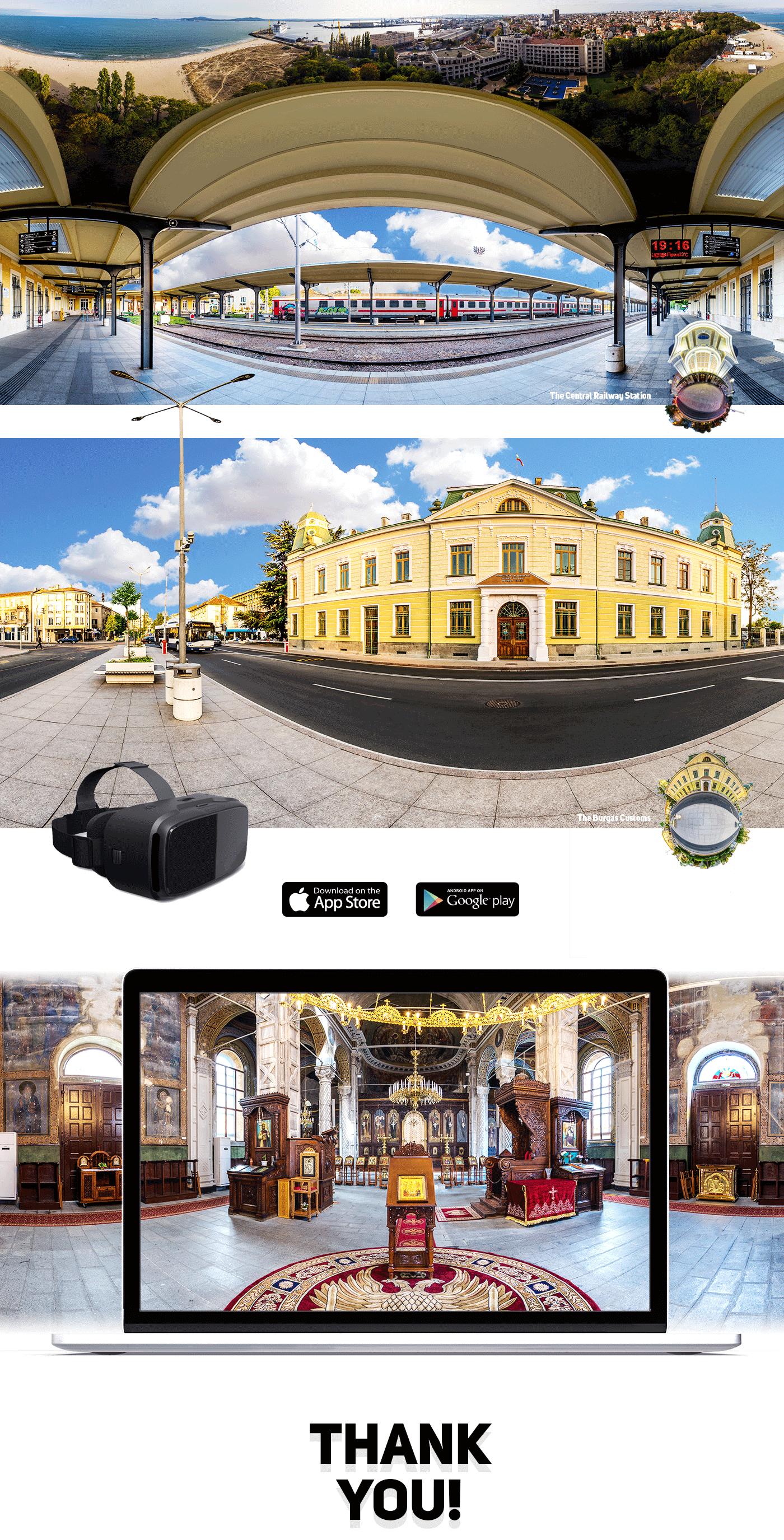 Muse Creativity и екип създадоха мобилна апликация за 360 градусови виртуални разходки на най-забележимите сгради 1