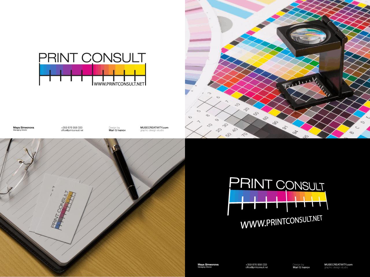 Лого Дизайн на консилтанска фирма Print Consult в печата от Muse