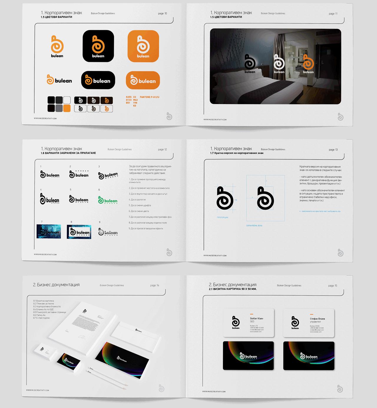 Bulean Ръководство, бранд, лого, идентичност дизайн проектиране от Muse Creativity 2