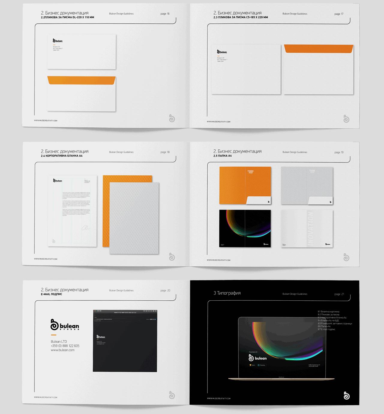 Bulean Ръководство, бранд, лого, идентичност дизайн проектиране от Muse Creativity 3
