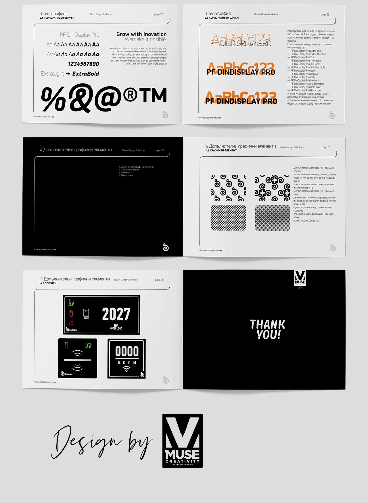 Bulean Ръководство, бранд, лого, идентичност дизайн проектиране от Muse Creativity 4