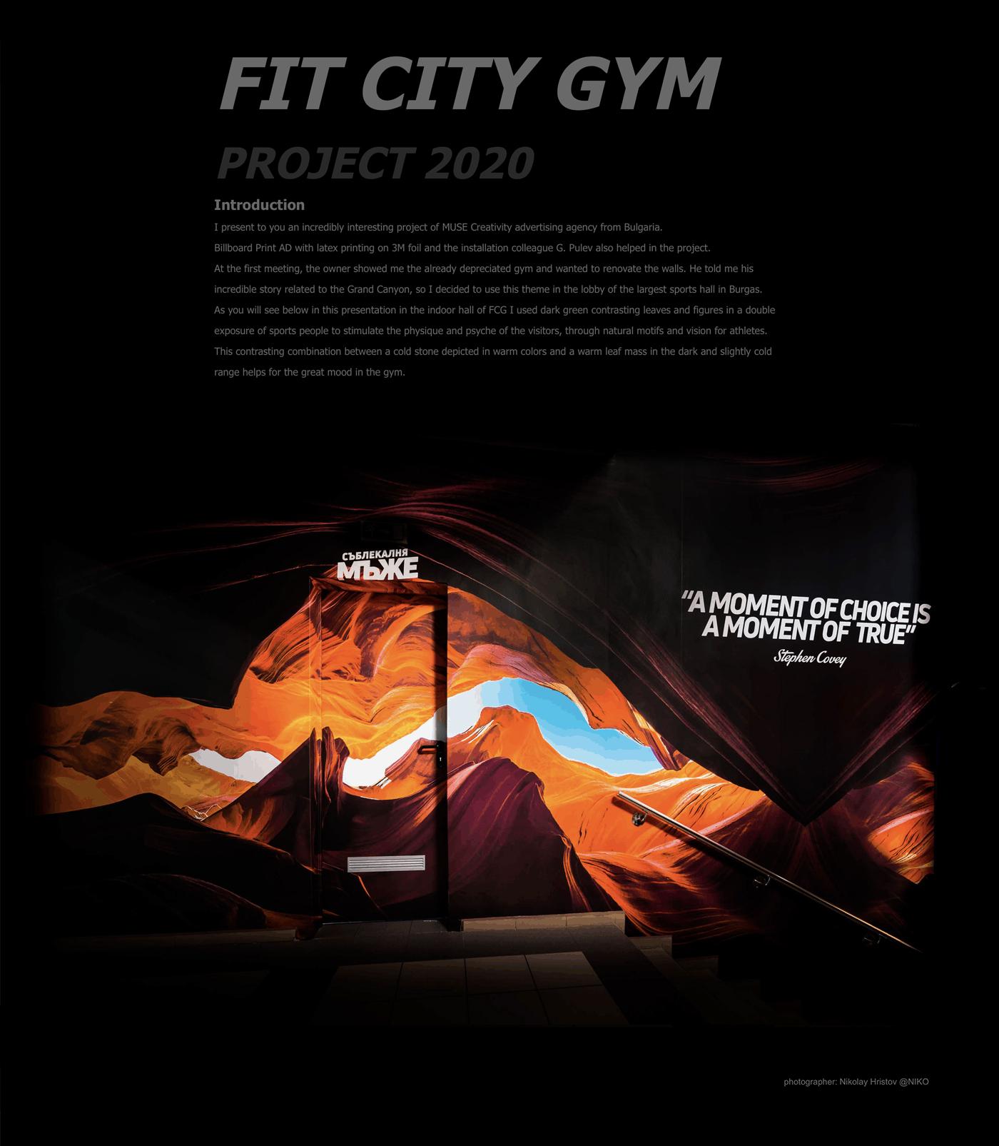 фитнес дизайн от Muse Creativity цялостен брандинг и реклама